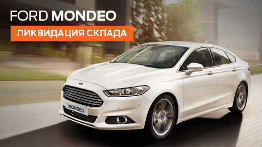 Автосалоны в москве ford focus договор залога авто между физическими лицами образец