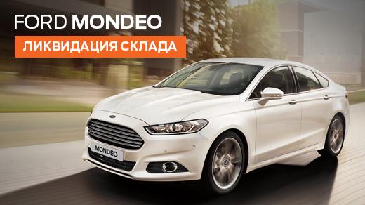 Автосалон форд в москве авто с пробегом лачетти автосалон москва